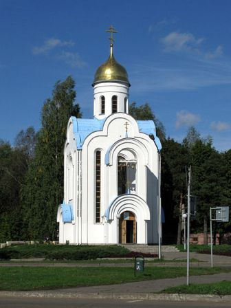 Theotokos Joy of All Who Sorrow Orthodox Chapel
