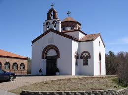 Three Hierarchs Greek Orthodox Chapel
