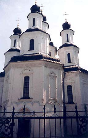 Transfiguration Orthodox Cathedral