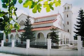 Transfiguration of Christ Orthodox Church