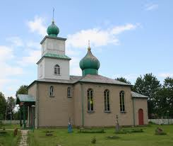 Transfiguration of the Lord Orthodox Church