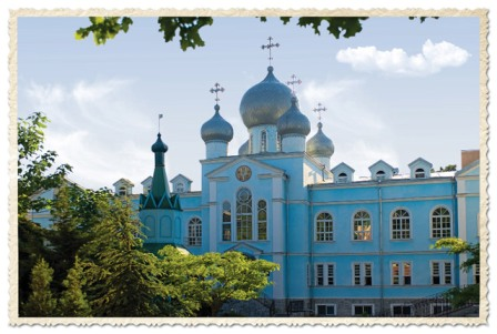 Very Reverend Fathers Orthodox Cathedral