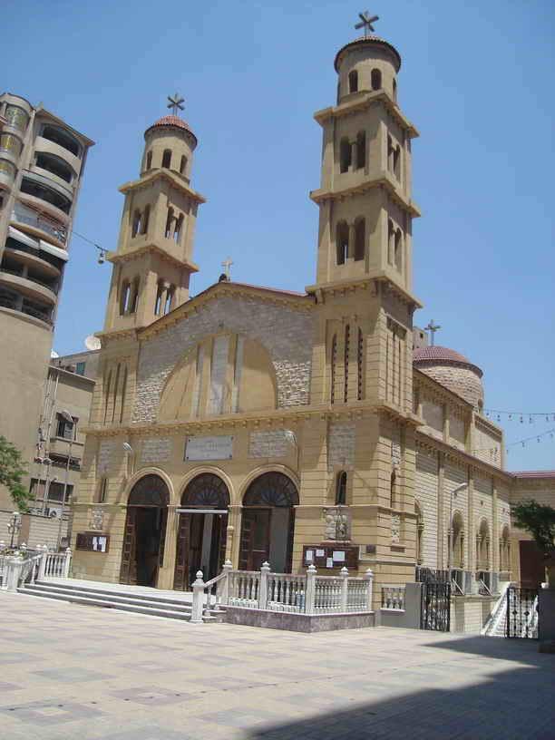 Coptic Orthodox Church Cairo Egypt Coptic Orthodox Church