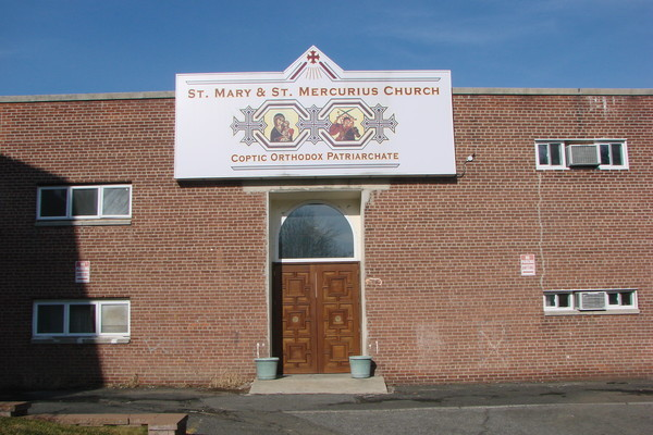 Virgin Mary and Saint Mercurius Coptic Orthodox Church