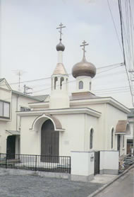 Yokohama Harisutosu Orthodox Church