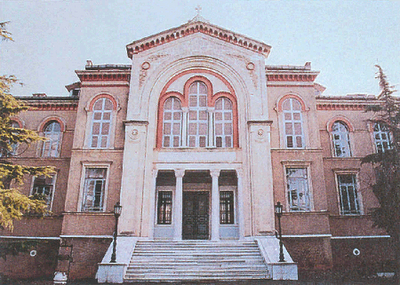 Theological School of Halki